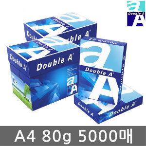 [더블에이] 직배송 더블에이 A4 복사용지(A4용지) 80g 2박스