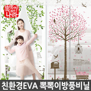 국산/현관/창문 방풍비닐 냄새없는EVA 뽁뽁이 에어캡