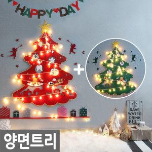 더원스토리/크리스마스벽트리+전구장식품 양면 그린