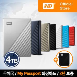 [웨스턴디지털] WD NEW My Passport 4TB 외장하드 블랙 2020년 신제품