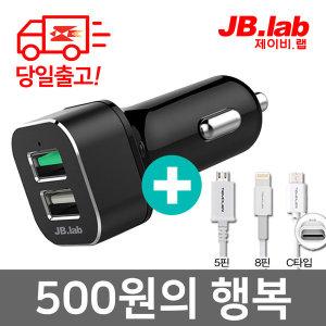 퀵차지 퀄컴 3.0 2포트 초고속 차량용충전기