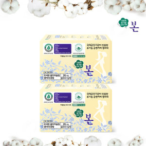 [유기농본] 유기농본 생리대 골라담기 대형 중형 소형 2팩