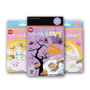 어린이날선물/초코픽셀 초콜릿만들기세트/교재/교구