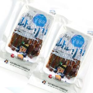 [GFresh]구룡포 황제과메기 종이포장 20미40쪽/최상급+특대