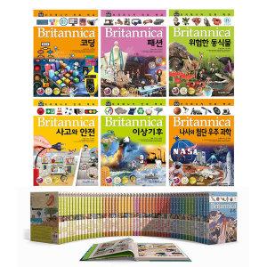 오늘출발 5+1 브리태니커 만화 백과 시리즈 낱권판매