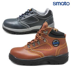 [스마토] 안전화 작업화 4인치 6인치 절연화 작업신발 건설