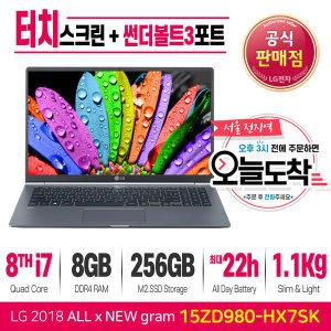 LG올데이그램 15ZD970-GX7SK/인텔i7
