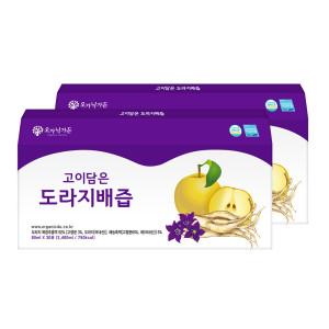 [오가닉가든] 100%국내산 도라지배즙 배즙 도라지즙 2박스(60포)
