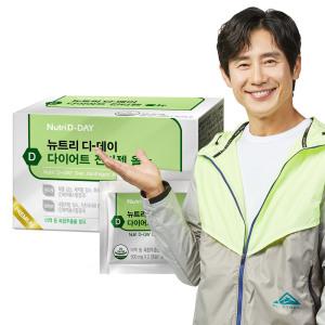 [뉴트리디데이] 다이어트 잔티젠 올뉴  14포 1박스 (2주분)