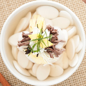 HACCP 국산쌀(일반미)떡국떡1kgx2개/떡국 쌀떡