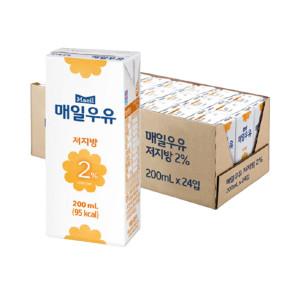 [매일우유] 매일 저지방2% 멸균우유 200ml 24팩/우유