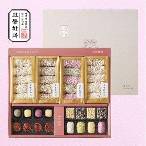 [교동한과] 교동한과 전통식품명인 새악시세트 / 2단