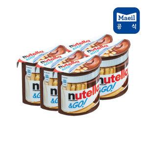[매일유업] 누텔라앤고 T1 5개/과자/초콜릿