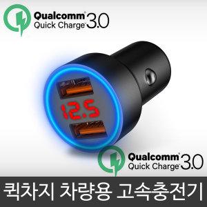 [넥스트] NEXT-1406CHG 퀵차지 3.0 고속충전기 차량용 시거잭