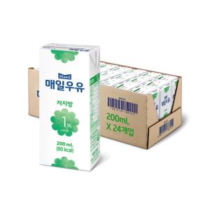 [매일우유] 매일 저지방1% 멸균우유 200mlx24팩/우유