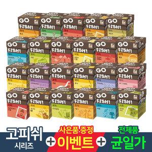 [행복한바오밥] 학습보드게임 모음(영어/한국사/한자/사회/장난감)