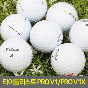 [타이틀리스트] 로스트볼 A-급 타이틀리스트 ProV1/V1x 10개/골프공