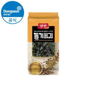[양반] 양반 들기름김 식탁김(10매) x 54봉