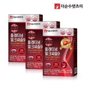 [더순수렛츠미] 플래티넘 밀크씨슬 9중복합기능성  간건강영양제 3박스