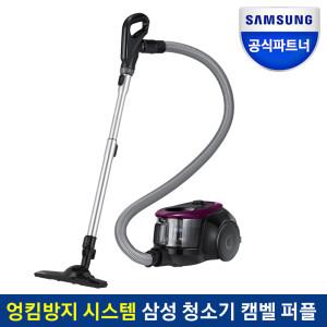 삼성 진공청소기