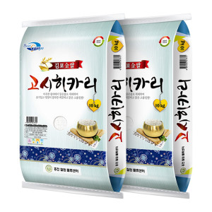 19년산 김포 고시히카리 10KG+10KG (박스포장)