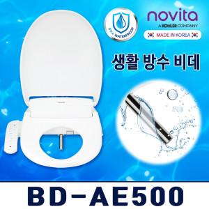 [노비타] 노비타 비데 BD-AE500 -직접설치- 사은품증정