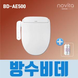 [노비타] 노비타비데 BD-AE500 스마트플러스비데