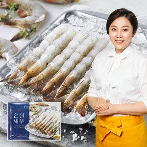 [김나운더키친] 김나운 손질새우 7팩 (140미/총980g)