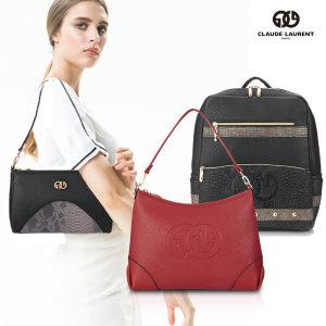 클라우드로랑 핸드백 균일가 + 추석 선물 포장
