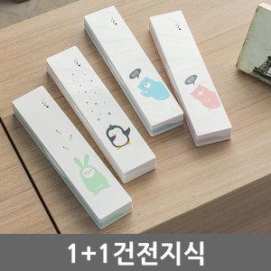 1+1 수아하우스 휴대용 칫솔살균기 SA-1001 인쇄가능