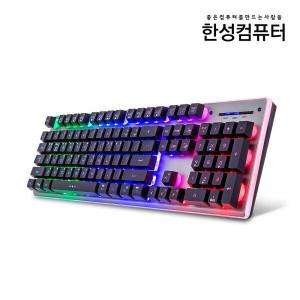 [한성컴퓨터] GTune MBF77 Vision /멤브레인/키보드/기계식키감 블랙