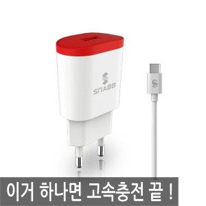 스냅 고속 충전기 충전케이블 세트 5핀 아이폰 C타입