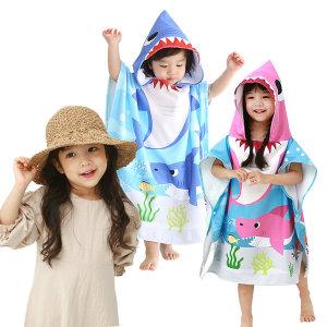아동 비치 가운 타월 여름 모자 목욕 물놀이 수건