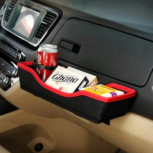 버거트레이 / 자동차 차량용 실내 테이블 수납 용품