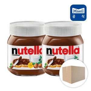 [매일유업] 매일 누텔라 잼 370g 2병/초콜릿/잼