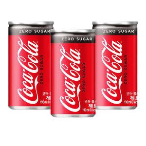 코카콜라 355mlx24캔/콜라/사이다/환타/포카리/코코팜