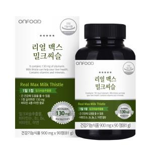 온푸드 맥스 밀크씨슬 간건강식품 실리마린 1병 6개월