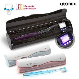 [유토렉스] 유토렉스 LED 블랙에디션 휴대용 칫솔살균기 LED램프