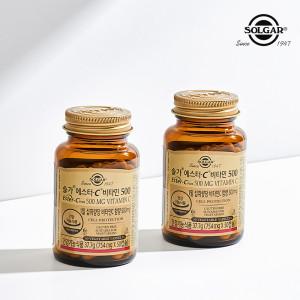 솔가 에스터C 비타민 500 2병세트+사은품