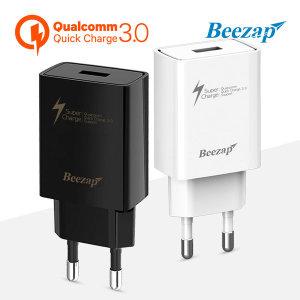 퀵차지3.0 고속충전기/급속/핸드폰/휴대폰/케이블/USB