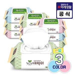 [새싹이] 잘풀리는집 새싹이 물티슈 캡형 100매 10팩/화장지