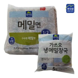 면사랑 구수한 메밀향 냉동 메밀소바 5인분세트/냉면