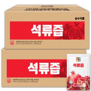 [순수식품] 순수석류즙 100포 실속형 석류즙