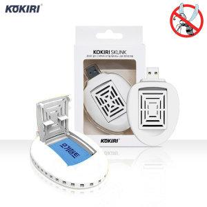 코끼리 스컹크 USB 모기퇴치기/전자모기향 매트훈증기
