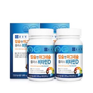 [종근당건강] 칼슘 앤 마그네슘 플러스 비타민D 3개월 칼슘제 영양제