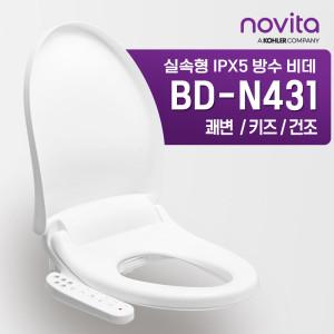 [노비타] 노비타 비데 BD-N431 방수비데 -직접 설치-사은품 증정