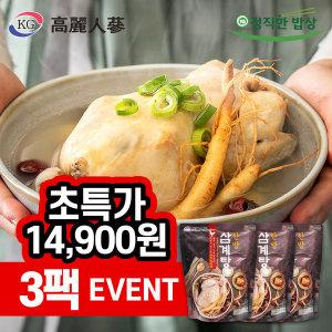 [진한식품] 진한삼계탕 1kg+1kg+1kg 초복 대표보양식