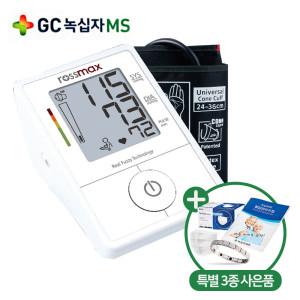 [GC녹십자] 녹십자 X1 혈압계 디지털 혈압측정기 + 3종 사은품
