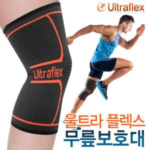 Ultraflex 울트라 무릎보호대 서포터 관절 슬리브
