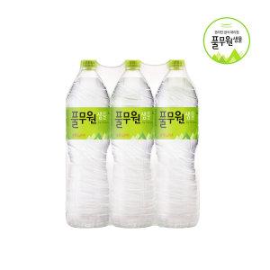 풀무원샘물 2Lx12 500mlx20 500mlx40 생수 물 샘물